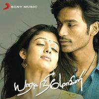 Venmegam Hariharan MP3