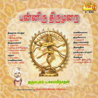 Poovaar Dharmapuram P. Swaminathan