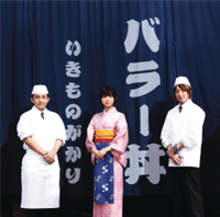 Sakura Ikimonogakari