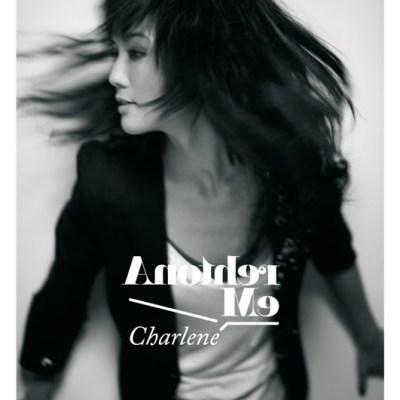 蔡卓妍 - Another Me - EP