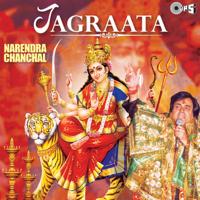 Bhor Bhai Din Chadh Gaya (Aarti) Narendra Chanchal & Surinder Kohli MP3