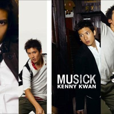 关智斌 - Musick