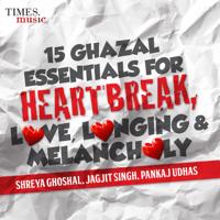 Ye Aasmaan Shreya Ghoshal MP3