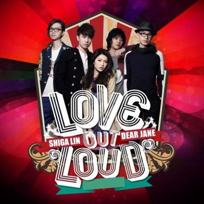 连诗雅 & Dear Jane - Love Out Loud - Single