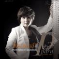 Free Download Parn Thanaporn ให้เลวกว่านี้ (เพลงประกอบละคร