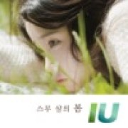 download lagu IU Peach