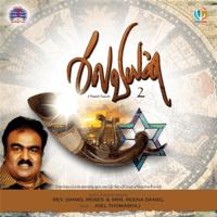 Pattaya Kilapuvaen Rev. Daniel Moses MP3