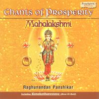 Devakrita Mahalakshmi Ashtakam Raghunandan Panshikar