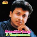 Free Download Unnikrishnan, Harikumar & Kannan Kakkai Siraginilae - Kalyana Vasantham - Adi Mp3