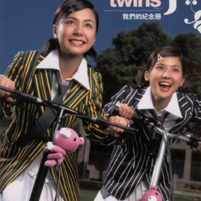 Twins - 我们的纪念册