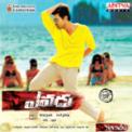 Free Download Karthik & Shreya Ghoshal Nee Jathaga Mp3