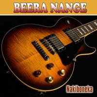 Beera Nange Nakiboneka MP3