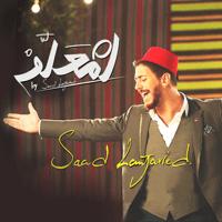 Lamaallem Saad Lamjarred MP3
