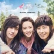 download lagu BOL4 Dream