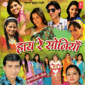 Free Download Jitendra Tomkyaal Shubh Din Shubh Baar Mp3