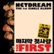 download lagu NCT DREAM My First and Last
