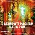 "Palak Muchhal & Tanishk Bagchi - Raghupati Raghav Raja Ram (From ""Marjaavaan"") - Single"