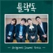 download lagu Sondia Moonlight