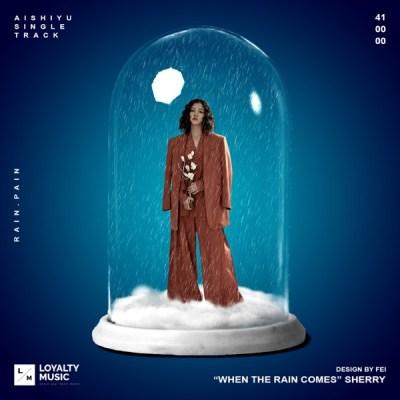 艾詩雨 - 雨下的時候 - Single