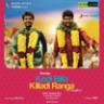 Yuvan Shankar Raja & Vijay Yesudas - Dheivangal Ellaam