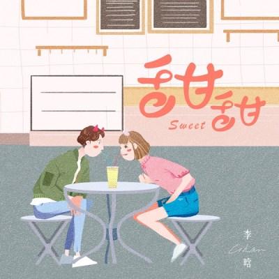 李晗 - 甜甜 - Single