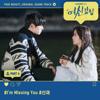 Sunjae - I'm Missing You mp3