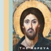 download lagu SUS Coptic Diocese 11th Hour Psalms
