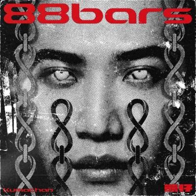 熊仔 - 88BARS - Single