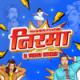 DJ Vaibhav in the Mix - Washing Powder Nirma
