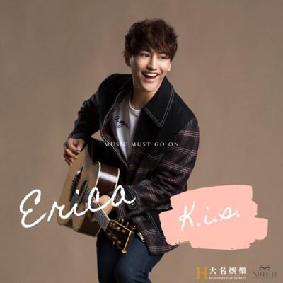 羅啟聰(Kis Law) - Erica (音樂永續 作品) - Single