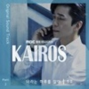 download lagu Juho I Live A Day (From