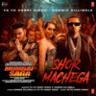 Yo Yo Honey Singh & Hommie Dilliwala - Shor Machega (From