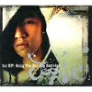 download lagu Joosuc Tragic Puppet (Feat. Miniman, Digiri, JP, Deep Down Trible)