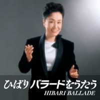Ai Sansan Hibari Misora