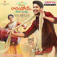 Thakita Thakajham Javed Ali MP3
