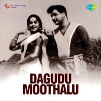 Adagaka Ichchina, Pt. 1 Ghantasala & P. Susheela MP3