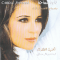 Free Download Carole Samaha La Taerif Esmi Mp3