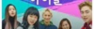 KIM HEE JEONG, HWANG SEUNG UN, LEE SUHYUN, VIINI & KWON YOUNGDEUK - RED CARPET