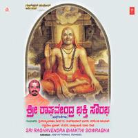 Toogire Rayara Roopa & Deepa MP3