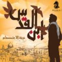 Free Download Al Eatesam Band Umraan Al Aqsaa Mp3