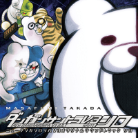 Rise and Shine, Ursine! Masafumi Takada MP3