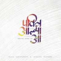 Pavitra Aatma Aa (feat. Shalom Shendre) NLAG Community MP3