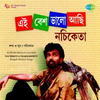 Nilanjana I Se Pratham Prem Nachiketa Chakraborty