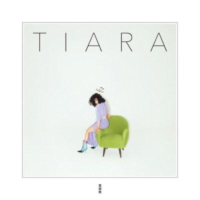 袁婭維 - TIARA
