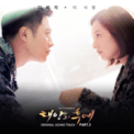 Free Download Davichi This Love Mp3