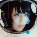Free Download DAOKO × 中田ヤスタカ Bokurano Network Mp3