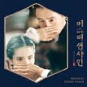 download lagu LEE SUHYUN Sori