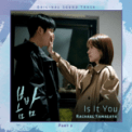 Free Download Rachael Yamagata Is It You (From 'One Spring Night' [Original Television Soundtrack], Pt. 3) Mp3