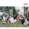 それゆけ!恋ゴコロ / TSUNAGU - EP