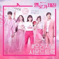 Consolation - Kwon Jin Ah